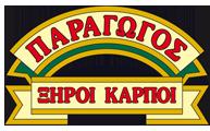 ΠΑΡΑΓΩΓΟΣ - ΞΗΡΟΙ ΚΑΡΠΟΙ